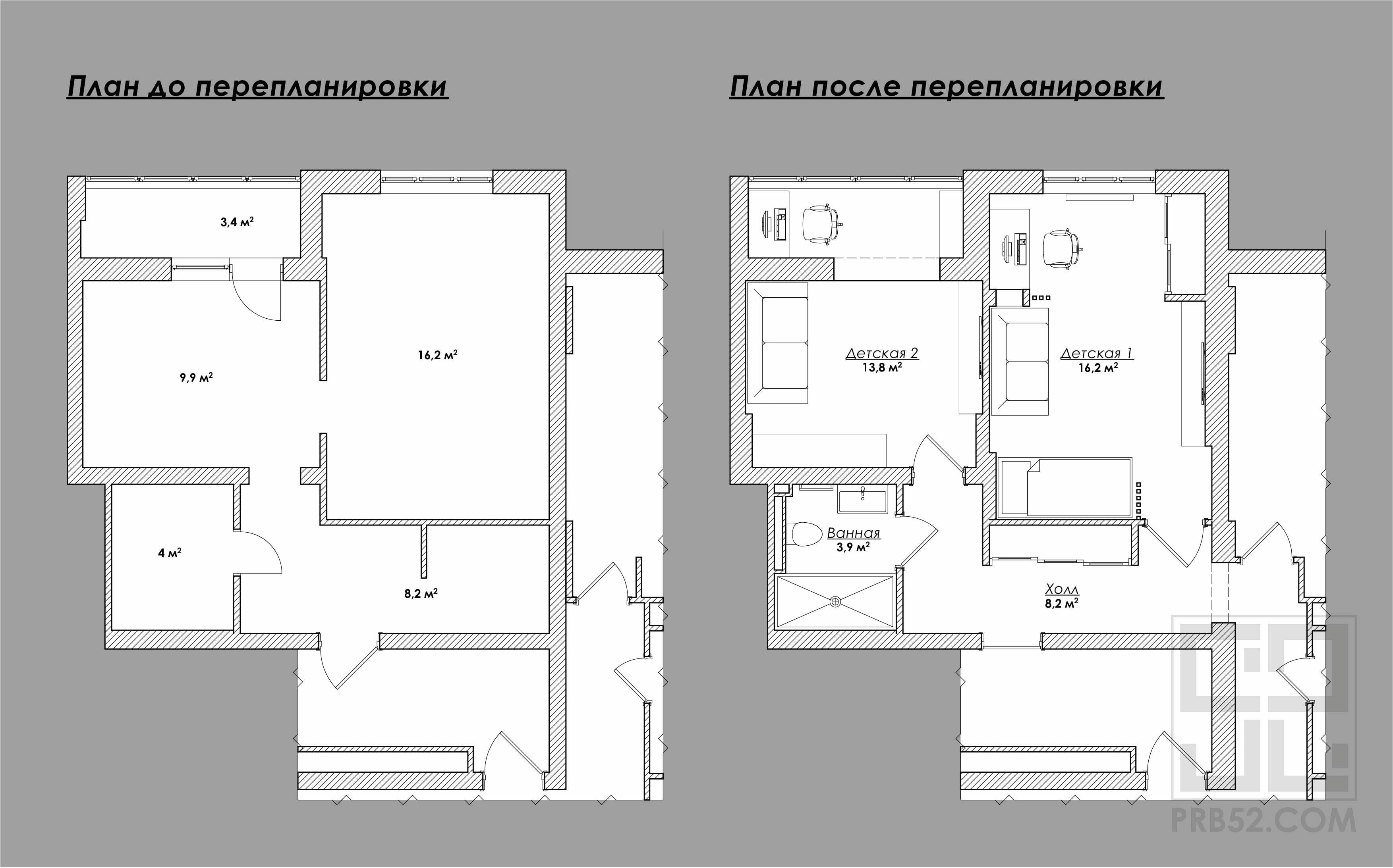 дизайн проект интерьера перепланировка и расстановка мебели