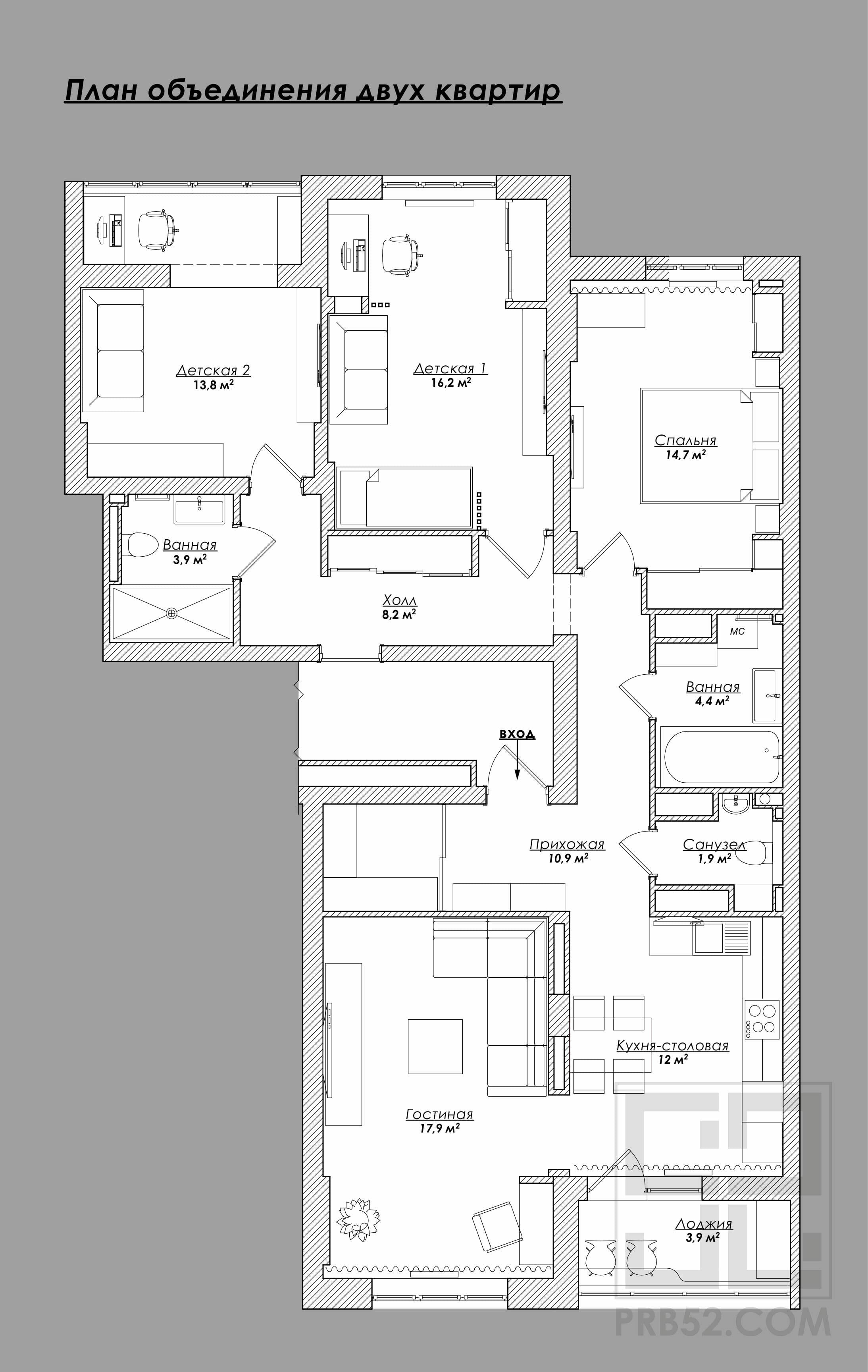 дизайн проект интерьера планы объединения квартир