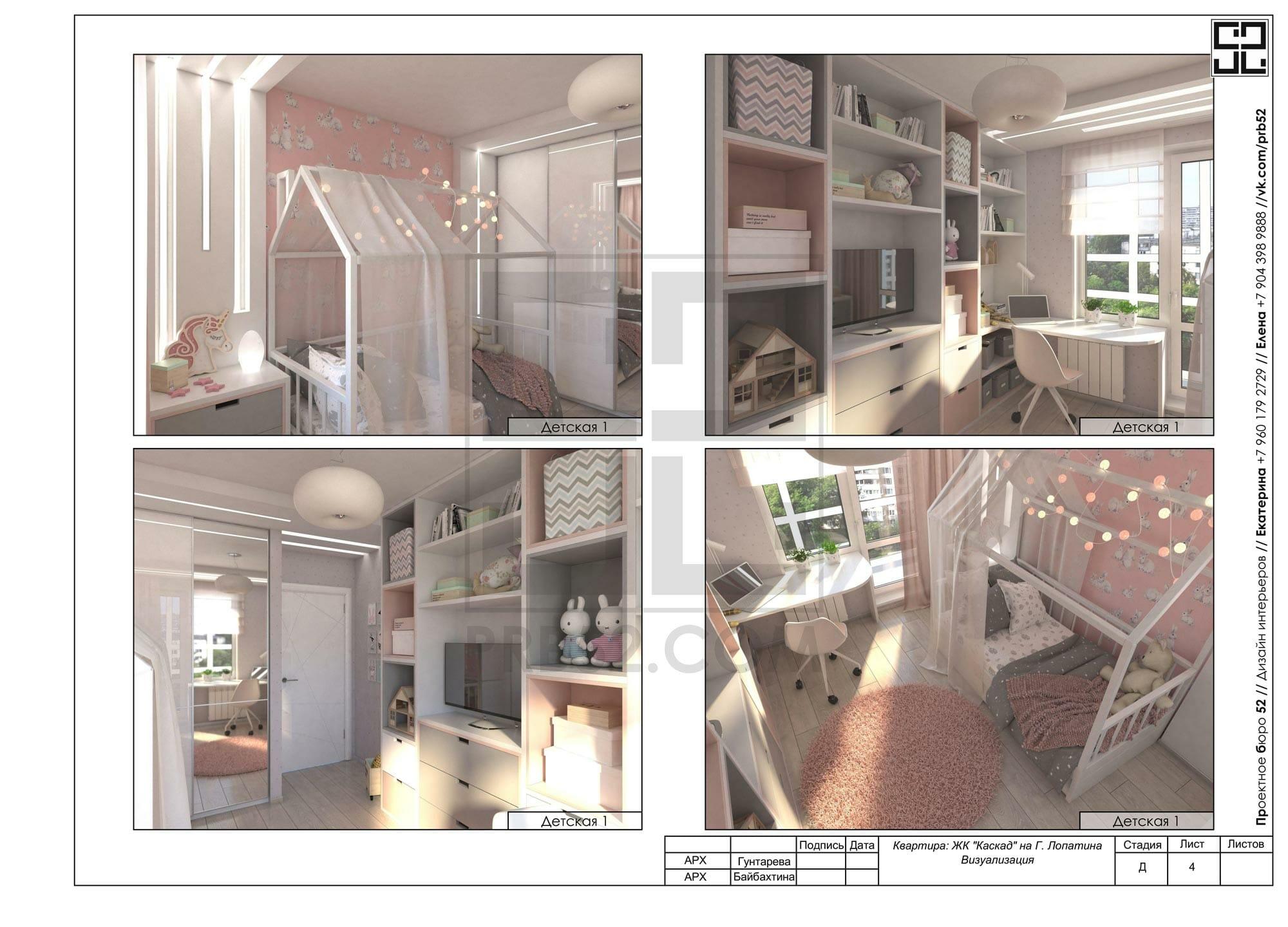 дизайн интерьера 3d визуализация