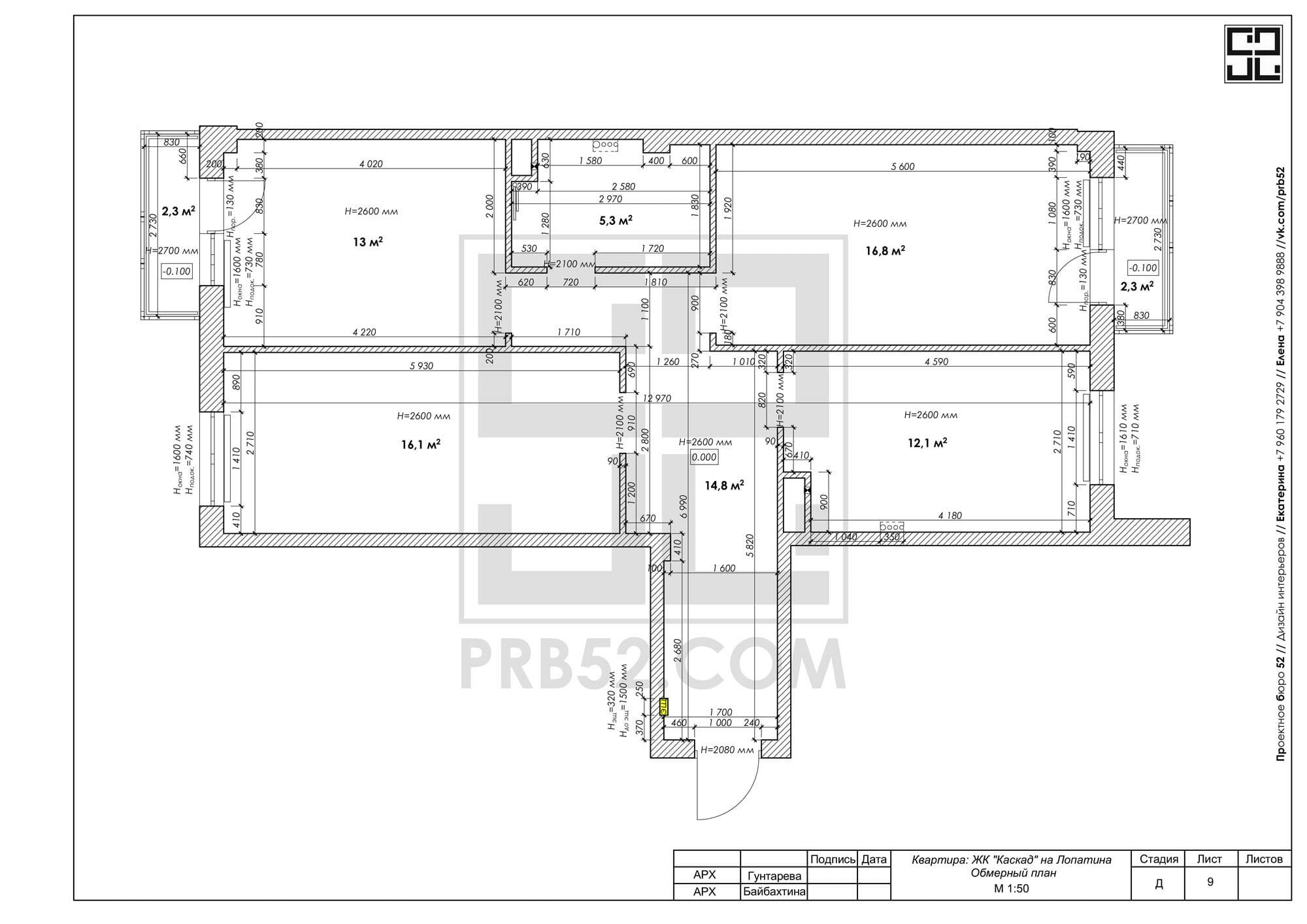 дизайн интерьера планы обмеров квартиры