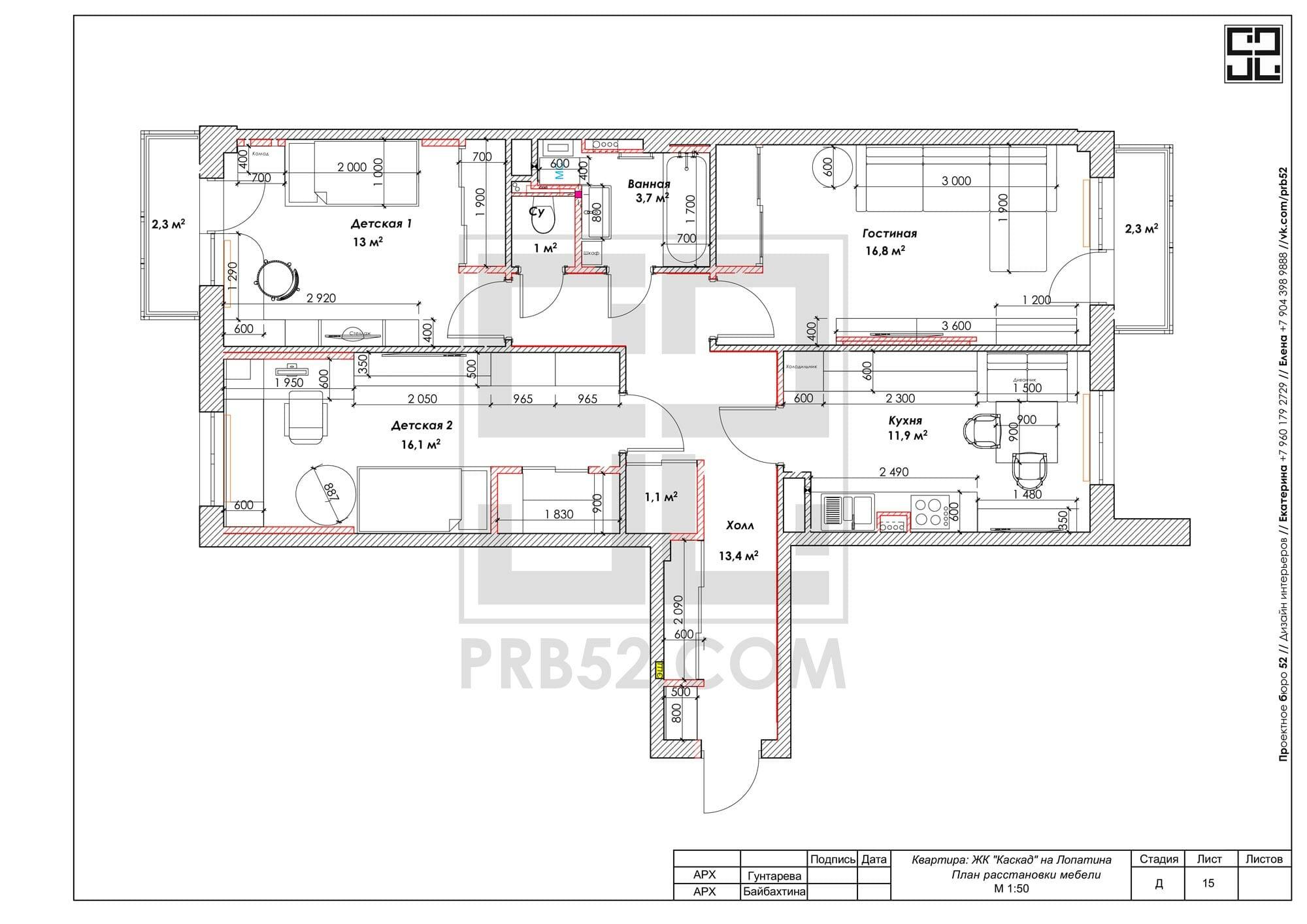 дизайн интерьера планы расстановки мебели